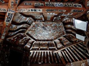 サザエ堂の画像
